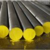 AISI 8620, 21NiCrMo2 Round Bars Manufacturers, Suppliers